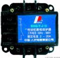 电动机断相保护器BHQ-Y-J 2-20A