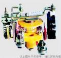 过电流继电器JL14-11/10~600A