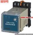 温湿度控制器WSK-G(TH)