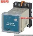 温度控制器WK-G(TH)