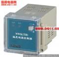 温度凝露控制器NWK(TH)