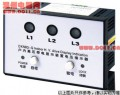 户内高压带电显示器(带自检、带验电)DXN8-T(Q)