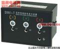 户内高压带电显示器(带验电)DXN8-T(Q)