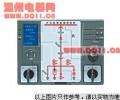FIK-8000开关柜智能操控装置
