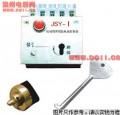 JSY-I电控锁户内电磁门锁