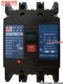 常熟开关GM1-63/3300(CM1)塑壳断路器