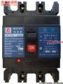 常熟开关GM1-225/3300(CM1)塑壳断路器