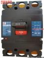 常熟开关GM1-400/3300(CM1)塑壳断路器