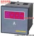 72方型数显电流表DCX72-AX1、4 72X72