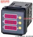 48方型数显电流表DCX48-A 48X48