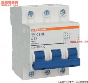 小型断路器DZ47-63/3P(TX47) C型