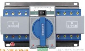 双电源TQ1-100